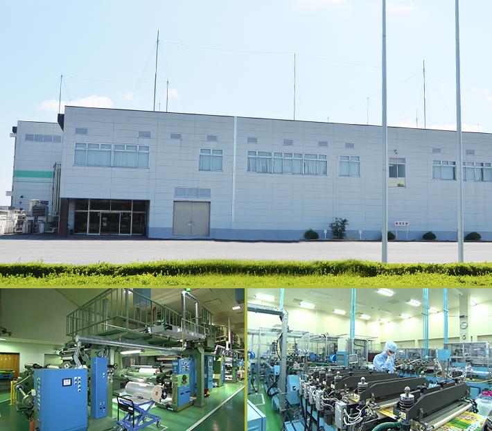 Fujioka Plant, Gunma, Japan