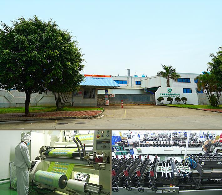Guangzhou Plant, China