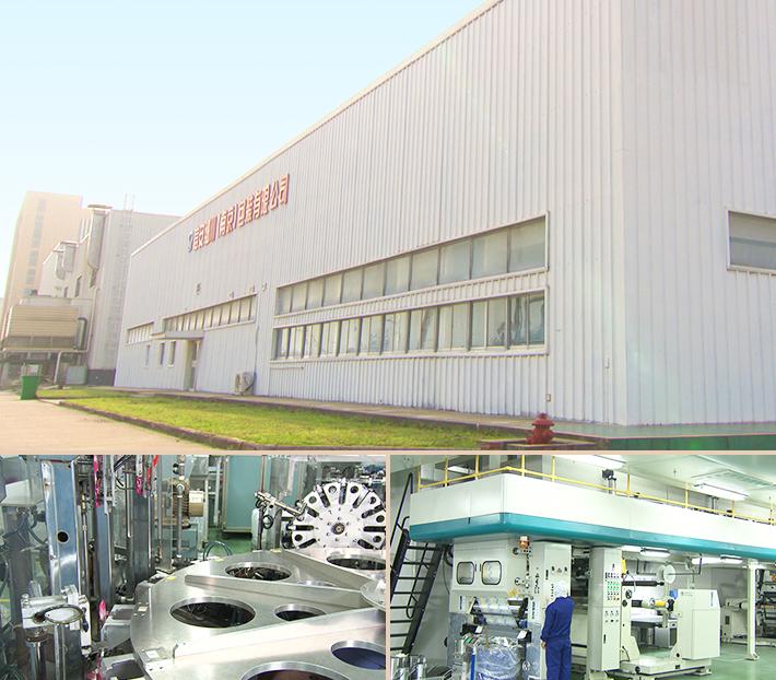 Nanjing Plant, China
